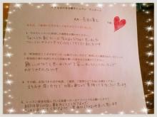 DECOPIC_2014-03-06_17.00.30