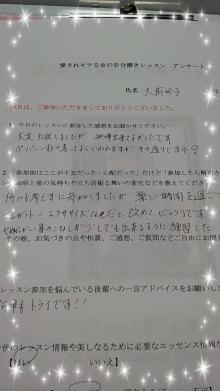 DECOPIC_2014-05-10_00.44.47