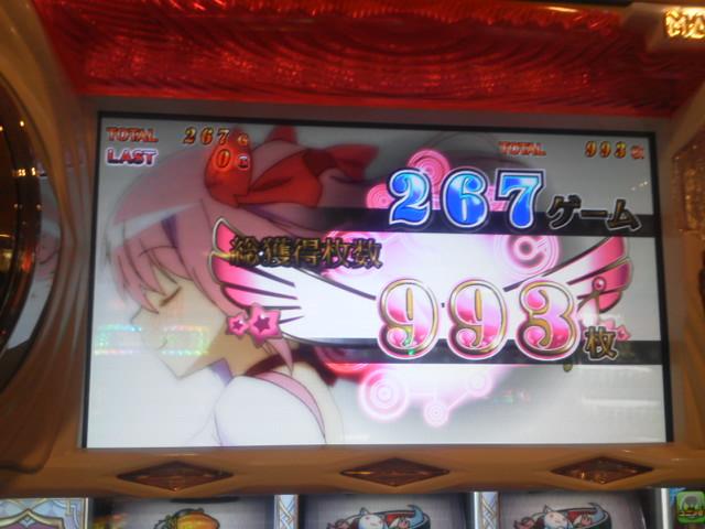 20140202_マギカ_04_悪くない一撃