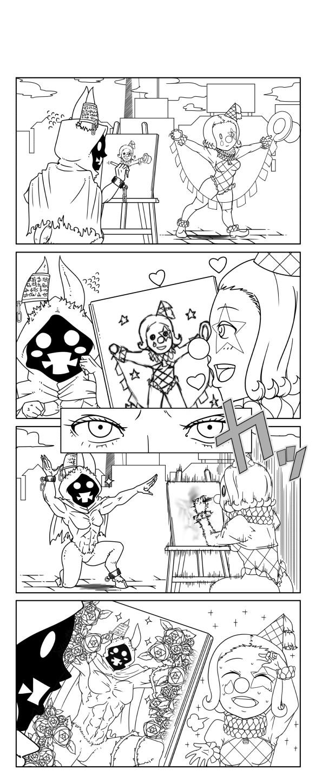 創作4コマ漫画その34-2 のコピー
