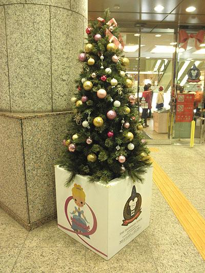 20131116ランドマークツリー③