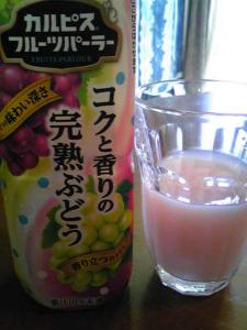 「カルピス フルーツパーラー コクと香りの完熟ぶどう」カルピス(東京)