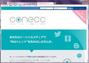 「conecc(コネック)」