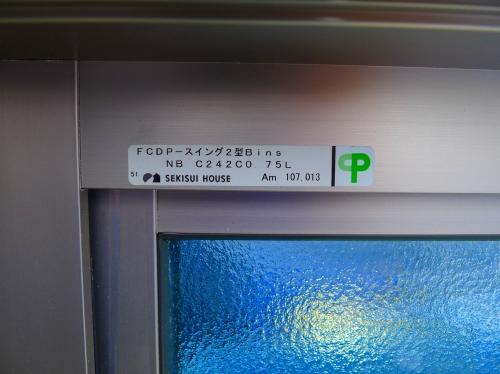 P1130200.jpg
