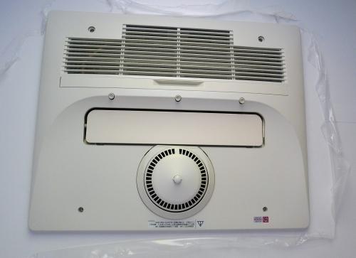 P1130455.jpg