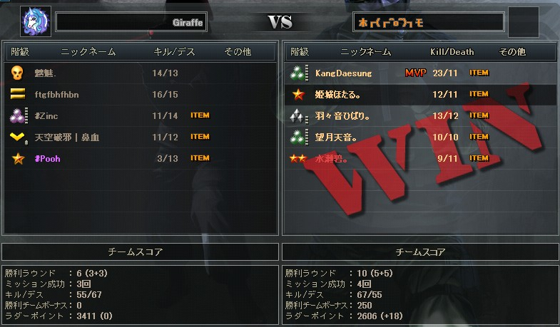 cc6.jpg