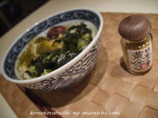food2013-11-6-2.jpg