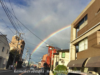rainbow2013-10-4.jpg