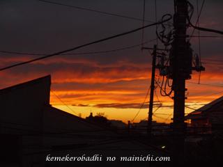 sky2013-11-18.jpg