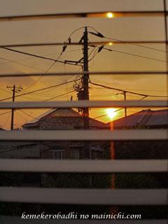 sunset2013.jpg