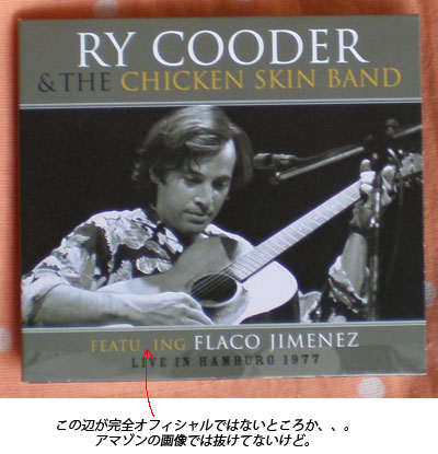 Live in Hamburg 1977 / Ry Cooder & The Chicken Skin Band