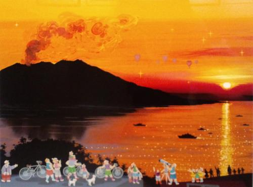 ヒロヤマガタ桜島