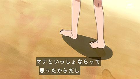 【ドキドキ!プリキュア】第26回「ホントの気持ちは?六花またまた悩む!」