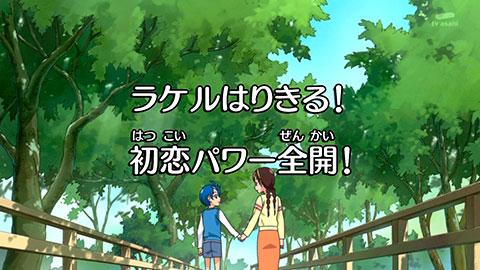 【ドキドキ!プリキュア】第35回「いやいやアイちゃん!歯磨き大作戦!」