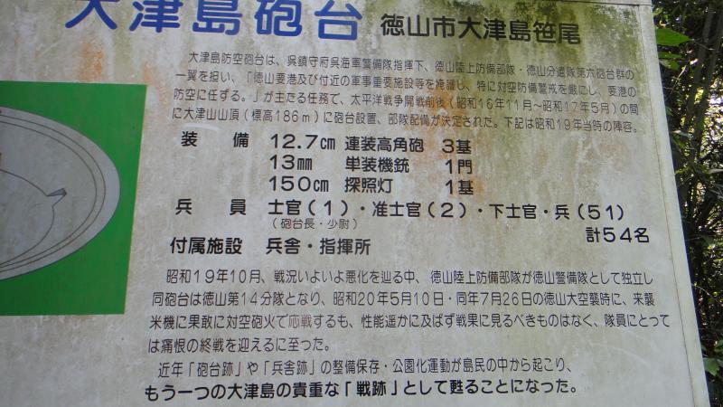 DSC09420_convert_20130925061014.jpg