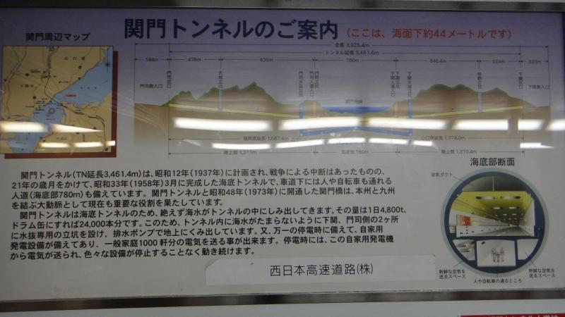 DSC09933_convert_20131109083034.jpg