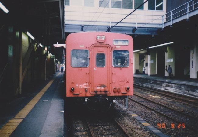 SCAN (74) blog