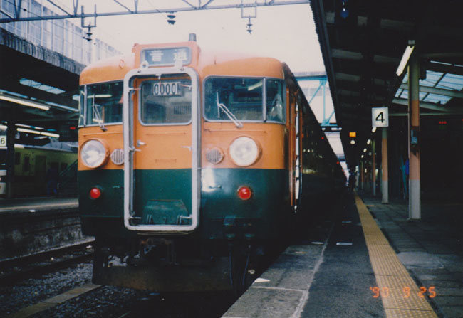 SCAN (75) blog