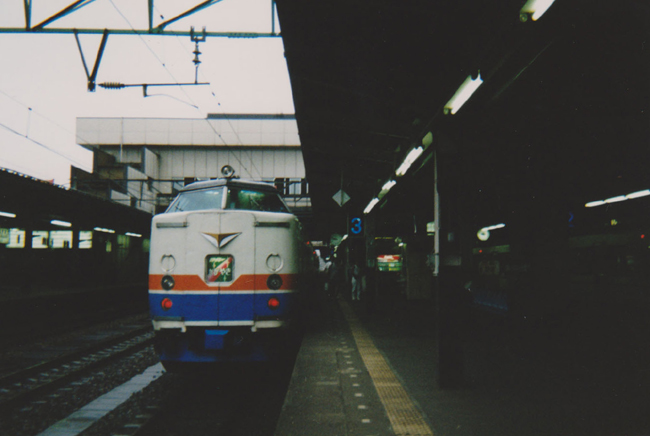 SCAN (91) blog