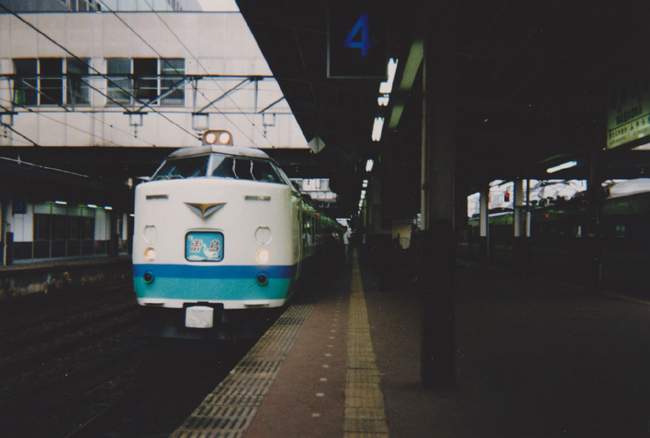 SCAN (116) blog