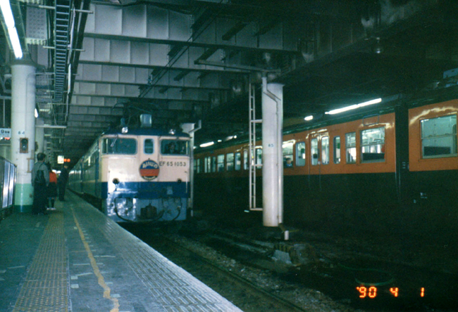 SCAN (98) blog