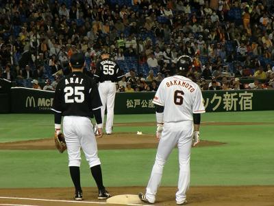 坂本と新井