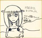 katakuri_ozone.jpg