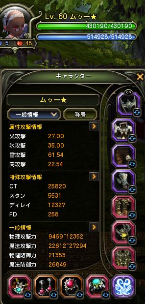DN 2013-05-27 19-01-57 Mon