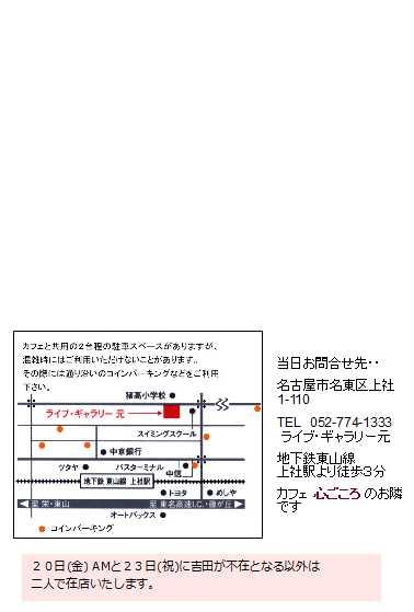 2013_aw2.jpg