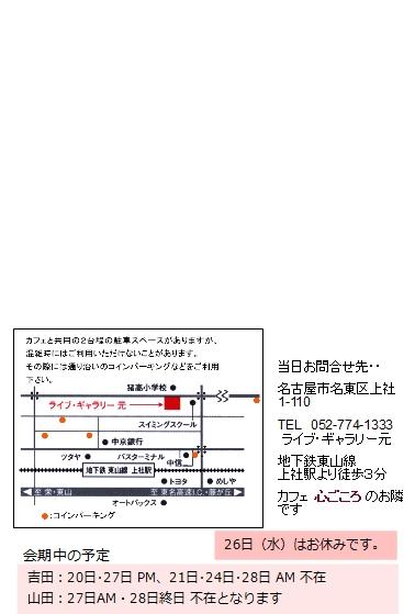 DM20136o.jpg