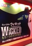 wicked2013