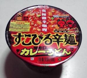 すこびる辛麺 激辛口カレーうどん