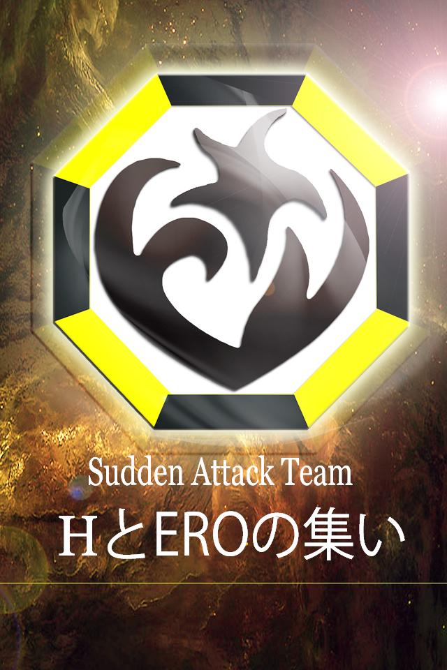 iphone用Hero