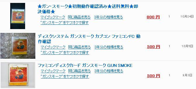 gasumakoku32.jpg