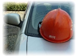 田村さんヘルメット&車
