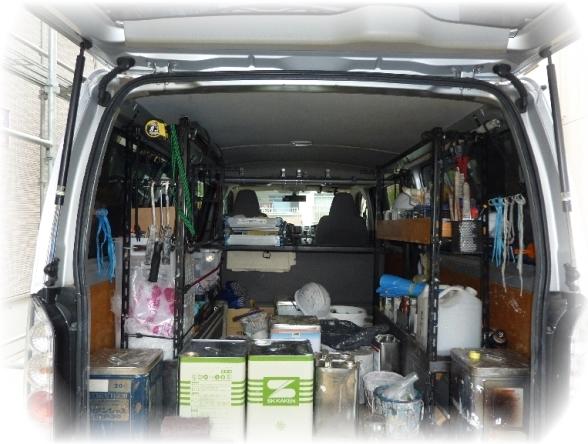 お道具箱の車中