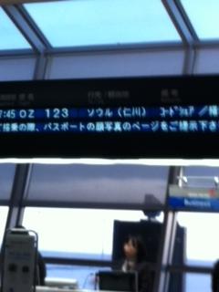 _2013韓国出発_