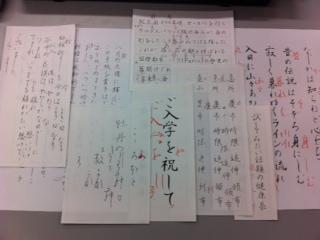 _201304ペン習字_