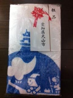 _201305ラッキー賞_