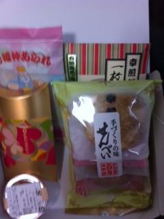 _201306幸煎餅_