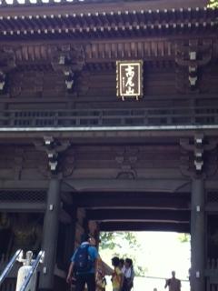 _20130818高尾山神社_