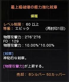 DN 2013-06-27 02-11-58 Thu