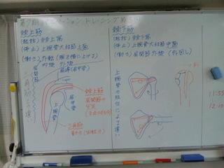 kyokuzyou_kyokka.jpg