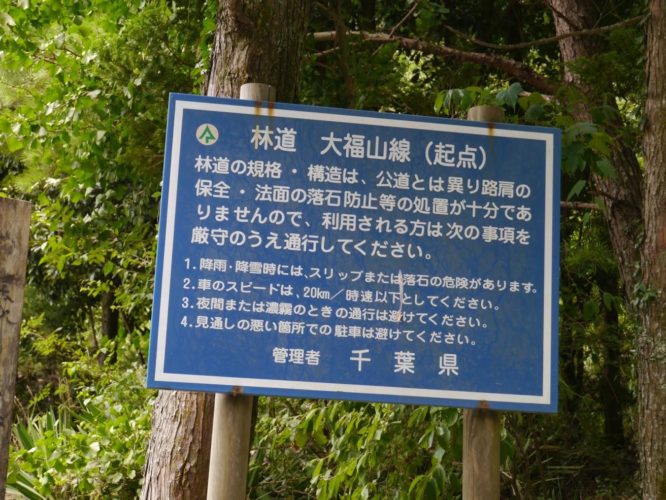 oohukuyamasen2.jpg
