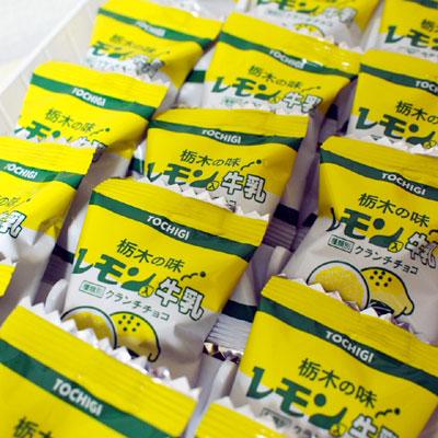 レモン入り牛乳クランチ