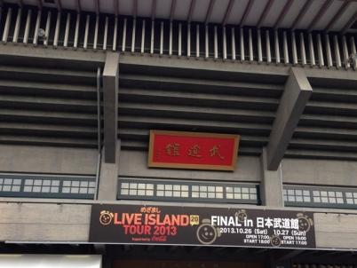 めざましLIVE IN 武道館