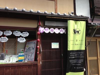 京のヤマト