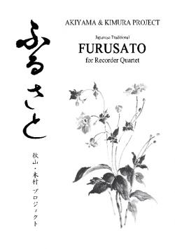 Furusato_955C8E868AO2_convert_20131114021459.jpg