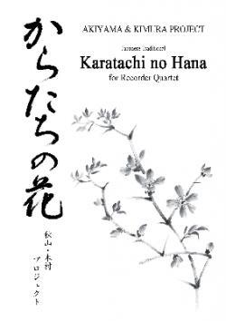 Karatachi20955C8E868AO2_convert_20131114021530.jpg