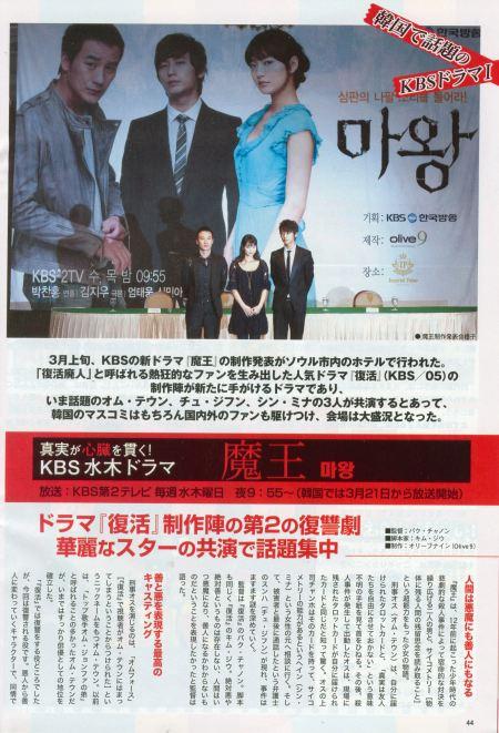 KBS WORLD5-2